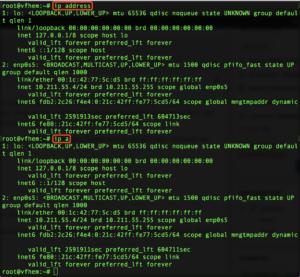 Debian 9 Stretch - ifconfig alternative
